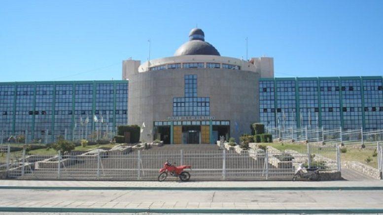 Foto: Cámara de Diputados de la Provincia de San Luis